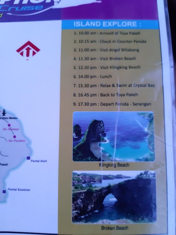 ペニダ島の観光コース