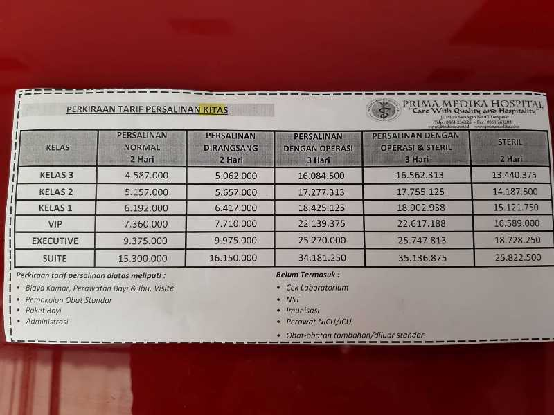 プリマメディカ 出産費用