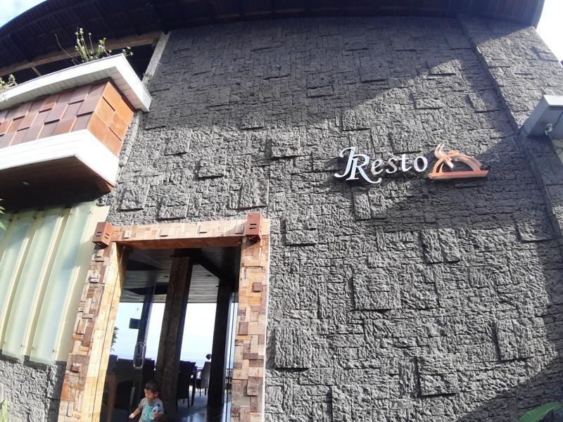 レンボガン ジェンガラヒル併設のレストラン J REST