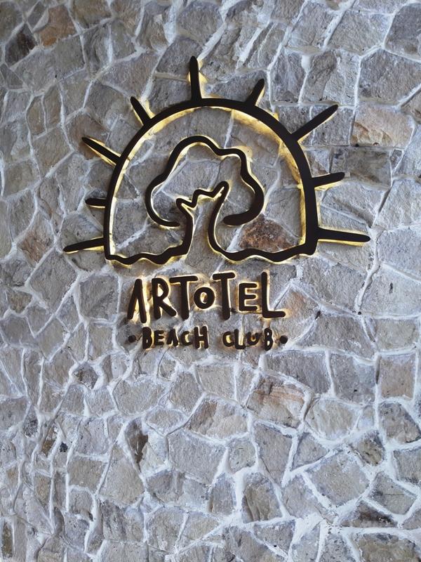 サヌール アートテルビーチクラブ