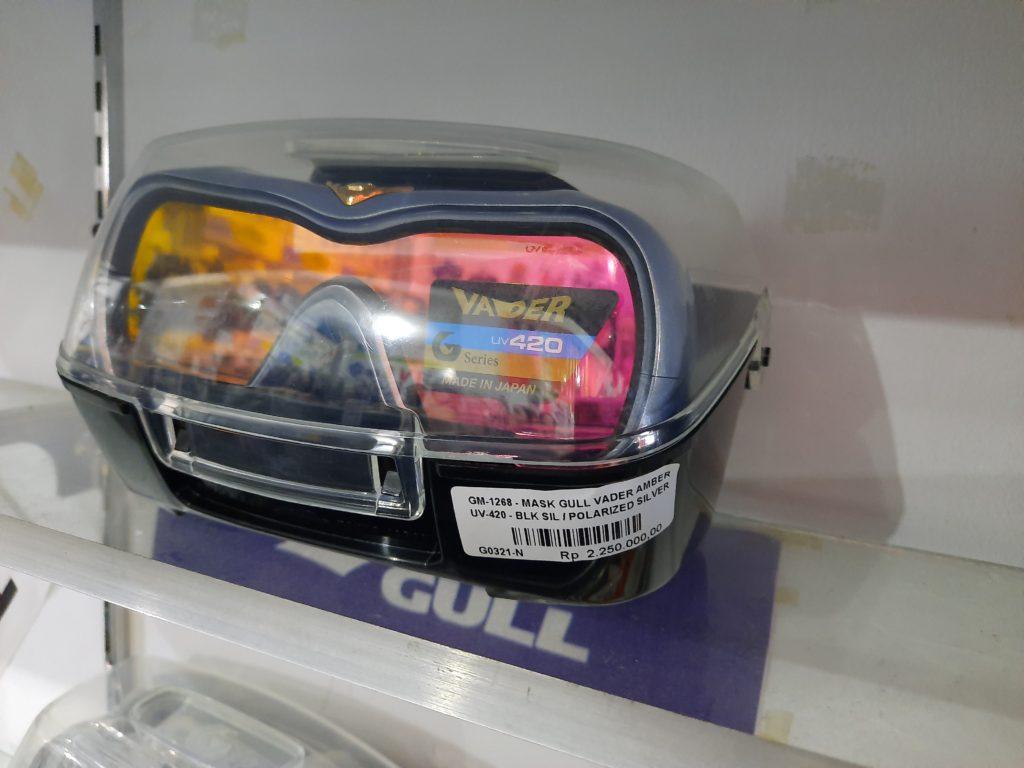 バリで買えるマスクGULL